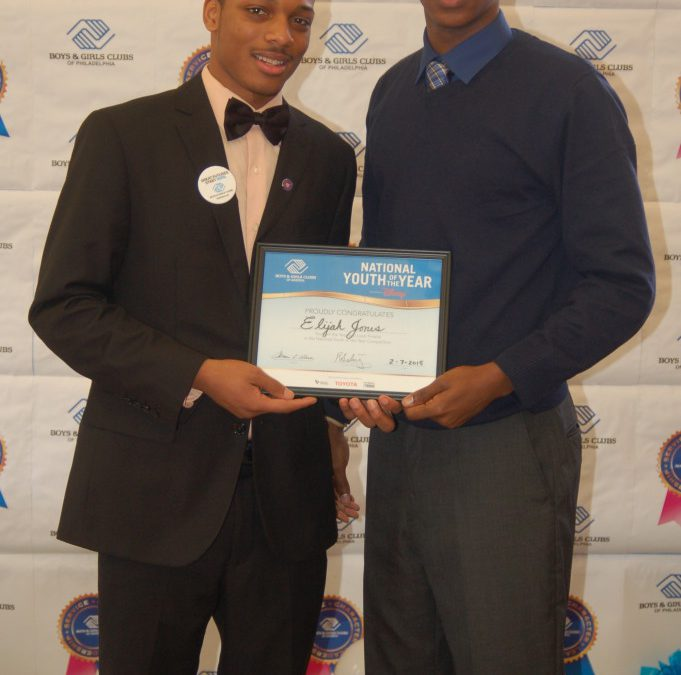 2015 Youth of the Year